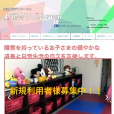 上新井リズムroom