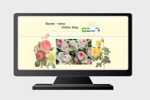 flower-tomo様