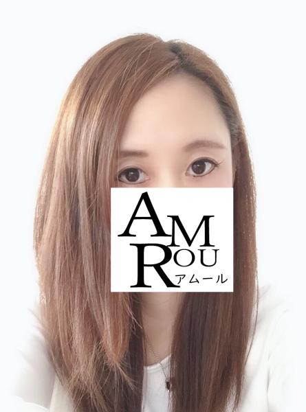 amour(アムール)