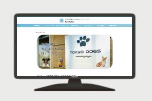 東京DOGS様